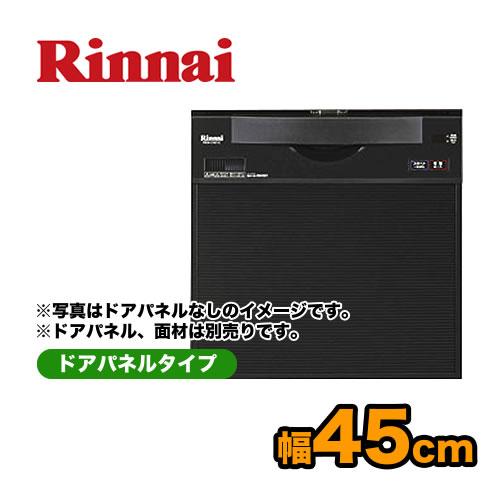【送料無料】 [RKW-C401C(A)]リンナイ ビルトイン食器洗い機 スライドフルオープン 幅45cm ブラック ビルトイン食洗機 食器洗い機 食器洗い乾燥機