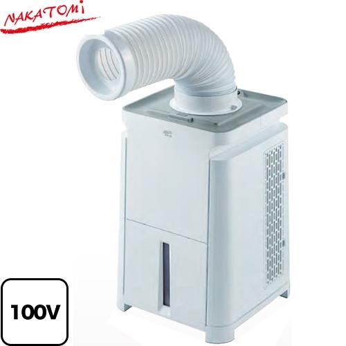 [MAC-10] 株式会社ナカトミ スポットエアコン ミニクーラー NAKATOMI 【送料無料】