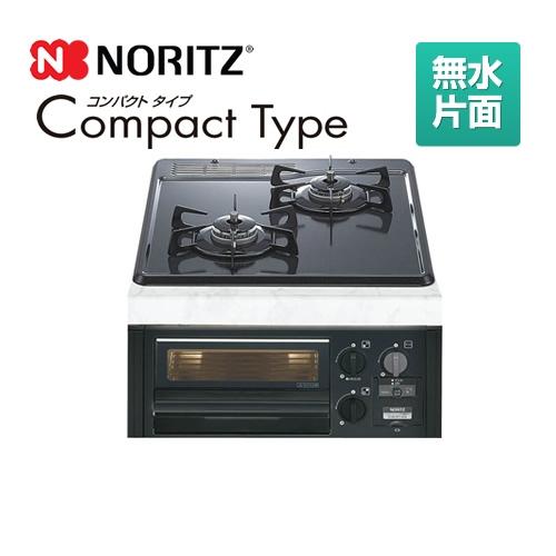 [N2G15KSQ1-13A] 【都市ガス】 ノーリツ ビルトインコンロ Compact Type(コンパクトタイプ) 無水片面焼グリル 幅45cm ホーロートップ ブラックホーローゴトク ブラックフェイス グレーホーロートップ 【送料無料】