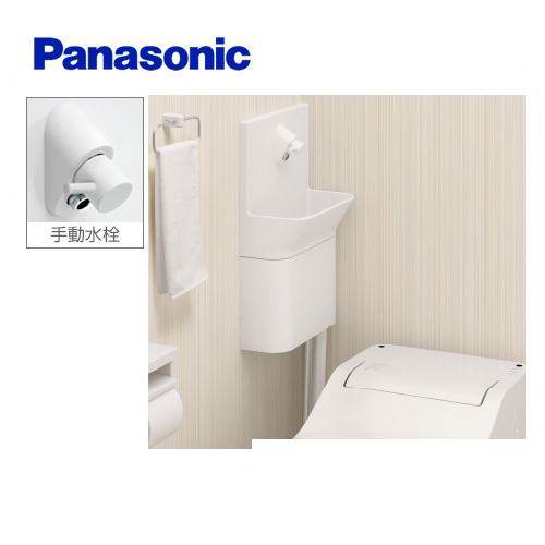[CH110TSKK] パナソニック トイレ部材 アラウーノ専用手洗い コーナータイプ 標準タイプ 手動水栓 【オプションのみの購入は不可】【送料無料】