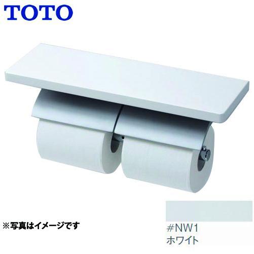 【最大2000円クーポン有】[YH63KM-NW1]トイレ アクセサリー 芯棒固定 ホワイト マットタイプ 棚付二連紙巻器 棚:天然木製(メープル) TOTO 紙巻器