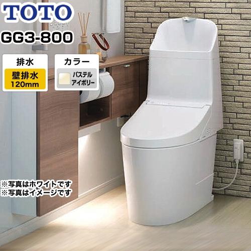 [CES9335P-SC1] TOTO トイレ ウォシュレット一体形便器(タンク式トイレ) 排水心120mm GG3-800タイプ 一般地(流動方式兼用) 手洗あり パステルアイボリー リモコン付属 【送料無料】