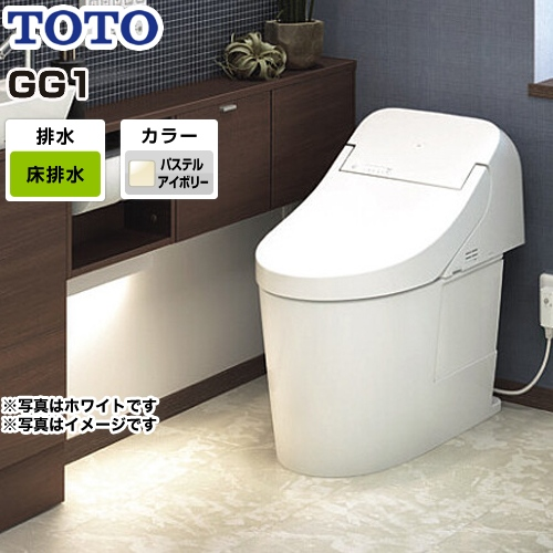 【最大2000円クーポン有】[CES9415-SC1] TOTO トイレ ウォシュレット一体形便器(タンク式トイレ) 排水心200mm GG1タイプ 一般地(流動方式兼用) 手洗いなし パステルアイボリー リモコン付属 【送料無料】