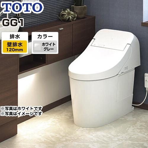 【最大2000円クーポン有】[CES9415P-NG2] TOTO トイレ ウォシュレット一体形便器(タンク式トイレ) 排水心120mm GG1タイプ 一般地(流動方式兼用) 手洗いなし ホワイトグレー リモコン付属 【送料無料】