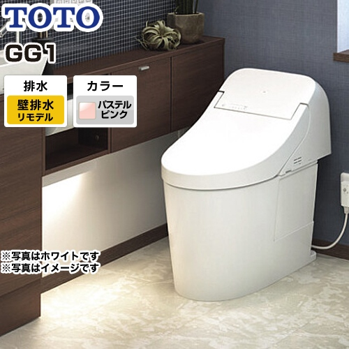 【最大2000円クーポン有】[CES9415PX-SR2] TOTO トイレ ウォシュレット一体形便器(タンク式トイレ) リモデル対応 排水心155mm GG1タイプ 一般地(流動方式兼用) 手洗いなし パステルピンク リモコン付属 【送料無料】