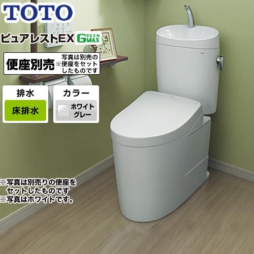 【最大2000円クーポン有】[CS400B--SH401BA-NG2] TOTO トイレ 組み合わせ便器(ウォシュレット別売) 排水心:200mm ピュアレストEX 一般地 手洗あり ホワイトグレー 止水栓同梱 【送料無料】