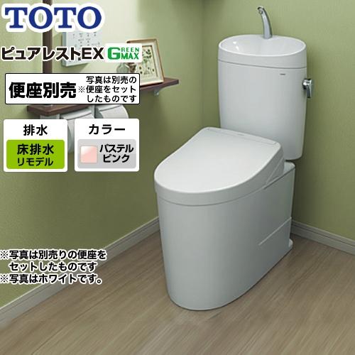 [CS400BM--SH401BA-SR2] TOTO トイレ 組み合わせ便器(ウォシュレット別売) 排水心:305mm~540mm ピュアレストEX 一般地 手洗あり パステルピンク 止水栓同梱 【送料無料】