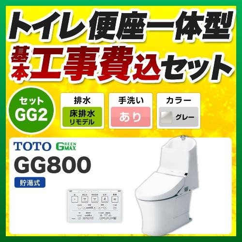 TSET-GG2-GRY-1-R