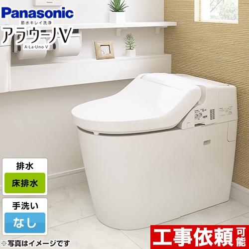 【最大2000円クーポン有】[XCH30A8WS] パナソニック トイレ NEWアラウーノV 3Dツイスター水流 脱臭機能付きモデル 手洗いなし 床排水120mm・200mm V専用トワレSN4 【送料無料】