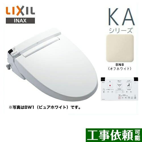 [CW-KA23-BN8]INAX 温水洗浄便座 KAシリーズ シャワートイレ 大型共用便座 貯湯式0.67L ウォシュレット 壁リモコン付属(レバー洗浄タイプ) オフホワイト 【送料無料】