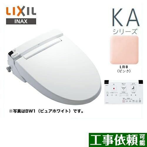 [CW-KA23-LR8]INAX 温水洗浄便座 KAシリーズ シャワートイレ 大型共用便座 貯湯式0.67L ウォシュレット 壁リモコン付属(レバー洗浄タイプ) ピンク 【送料無料】