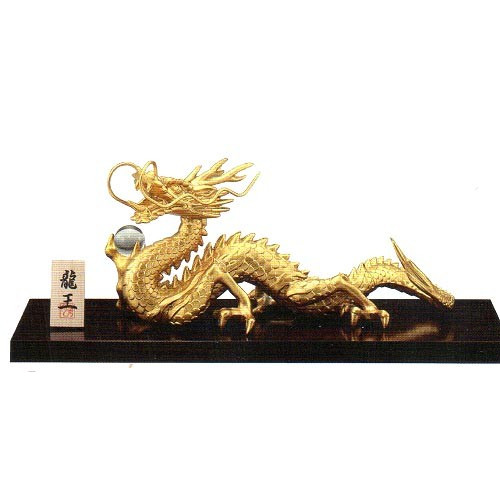 24-06 龍王 合金製【送料無料】龍の置物 竜の置物 龍 竜