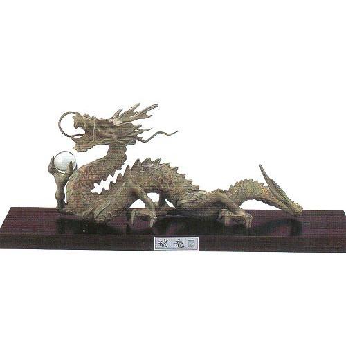 24-08 瑞龍 合金製【送料無料】龍の置物 竜の置物 龍 竜