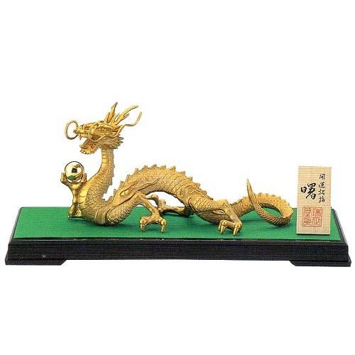 24-09 龍 曙 合金製 龍の置物 竜の置物 龍 竜