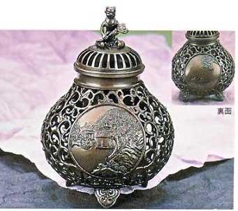 香炉 青銅製の高級香炉 71-05 唐草透し文 実物 玉型 授与 間取山水