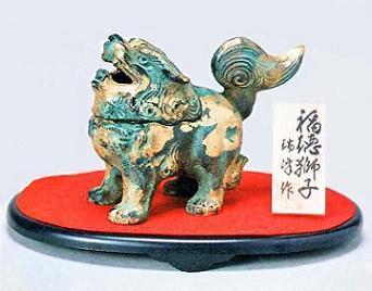 49-06 香炉 福徳獅子