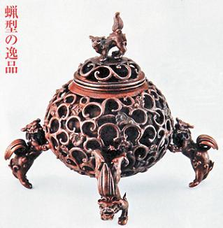 【送料無料】72-04香炉 獅子足唐草