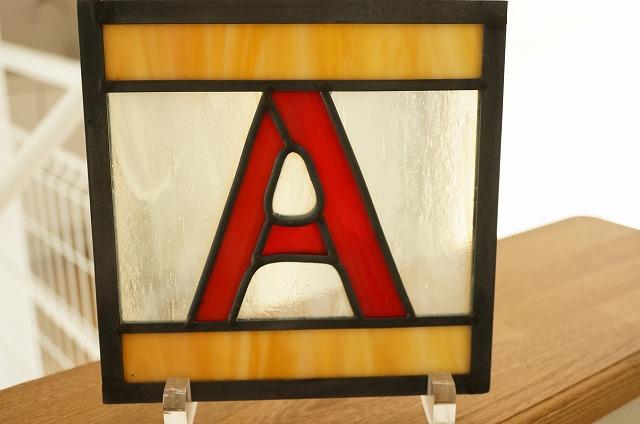 ステンドグラス アルファベットA 18cm×18cm