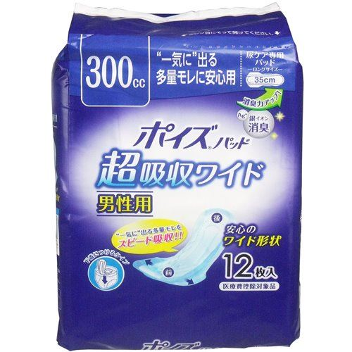 ポイズ 尿取りパッド 男性用 一気に出る多量モレに安心用 超吸収ワイド 300cc 12枚×9セット