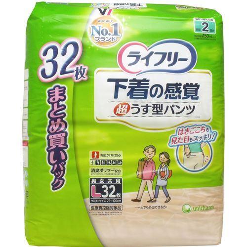 ライフリー 大人用紙パンツ 超薄型 下着の感覚 Lサイズ 男女共用 32枚×3セット