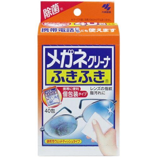 メガネの汚れ落とし 眼鏡の汚れ取り 売れ筋 メガネクリーナー 皮脂汚れ 眼鏡の汚れ落とし 個包装 秀逸 40包入 ふきふき 汚れ取り