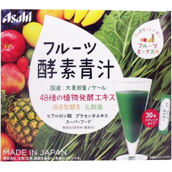 青汁 フルーツ酵素青汁 フルーツミックス味 3g×30袋×5セット