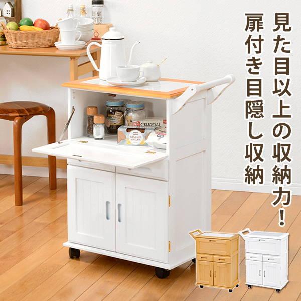 キッチンワゴン 収納棚 キャスター付き 調味料ラック 天然木 木製 おしゃれ タイル張り天板