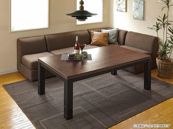 リビングこたつ センターテーブル 長方形 105x75cm 4段階高さ調節 ソファー ローソファ 座椅子対応