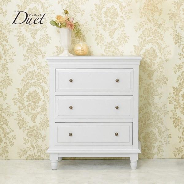 3段チェスト ワイド 衣類収納 幅70cm ホワイトアンティーク仕上げ シャビーテイスト 白家具 デュエット