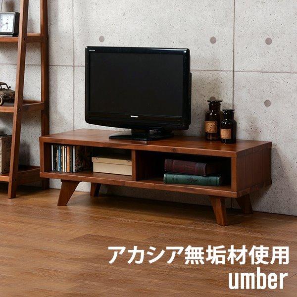 テレビボード テレビ台 TV ロー おしゃれ アカシア材 天然木製 無垢 幅100