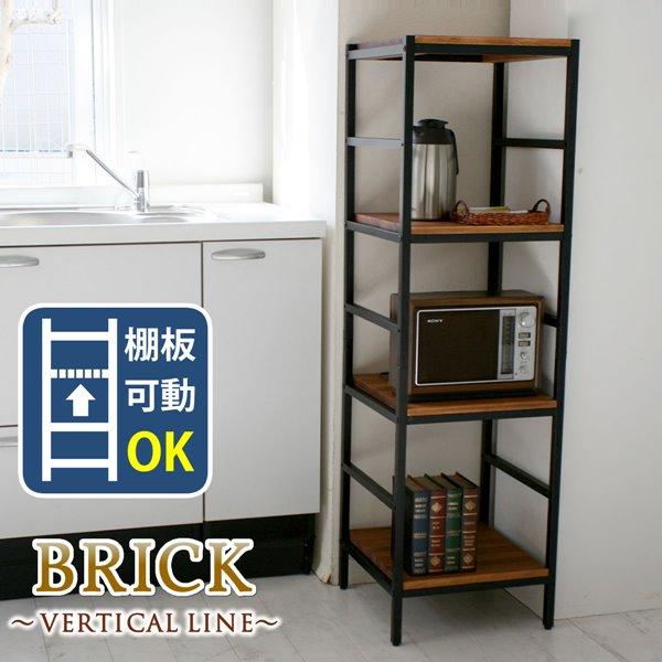 木製 アイアン ラック シェルフ 4段 幅40cm 高さ135cm スチールラック 木製ラック フリーラック brick