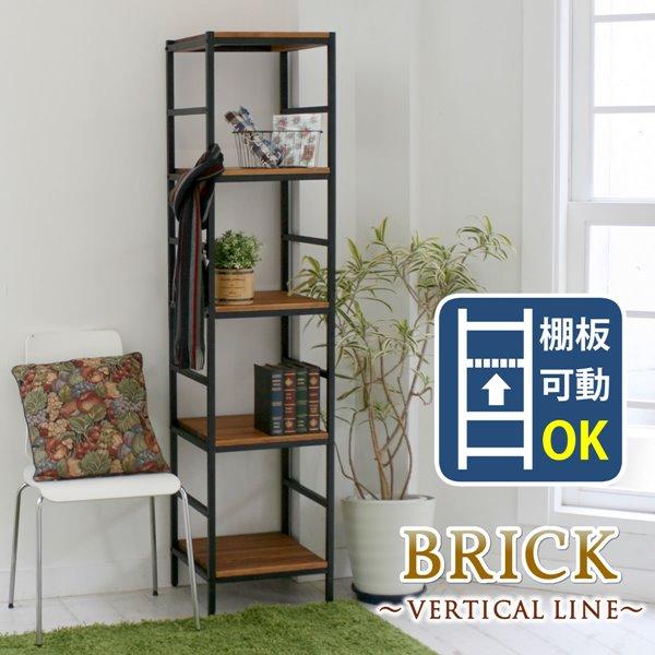 木製 アイアン ラック シェルフ 5段 幅40cm 高さ175cm スチールラック 木製ラック フリーラック brick
