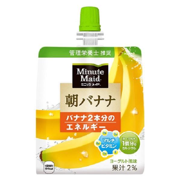 ミニッツメイド 朝バナナ パウチ ゼリー飲料 180g 2ケース 48本入