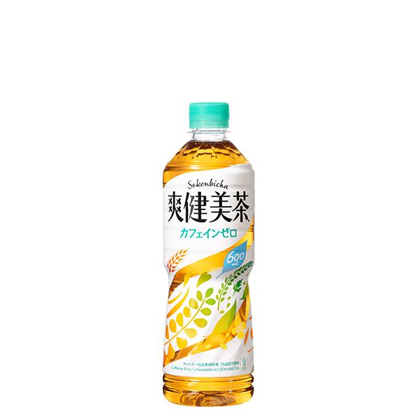 爽健美茶 600ml ペットボトル 2ケース 48本入