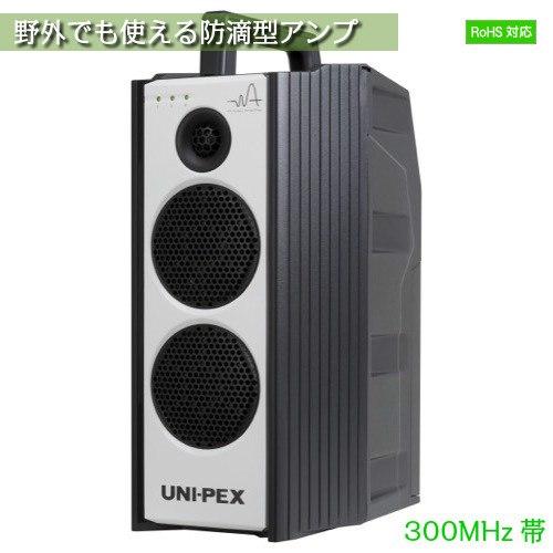 CDプレイヤー付防滴形ハイパワーワイヤレスアンプ ワイヤレスアンプ 300MHz帯 シングル