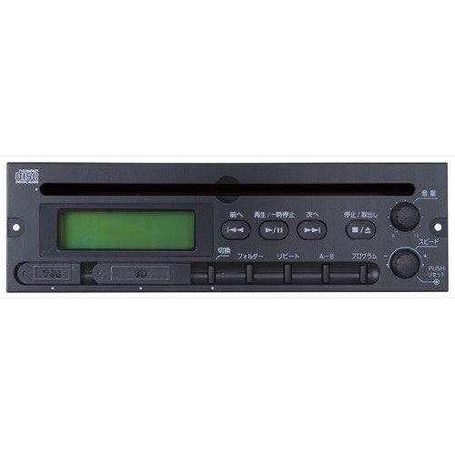 CDプレイヤー(SD/USB再生対応) CDプレイヤーユニット