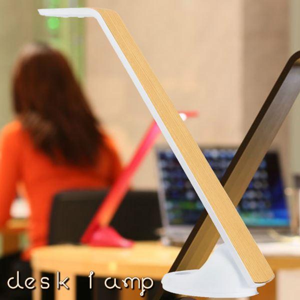 デスクライト LEDライト スタンドライト おしゃれ 卓上照明器具 ナチュラル