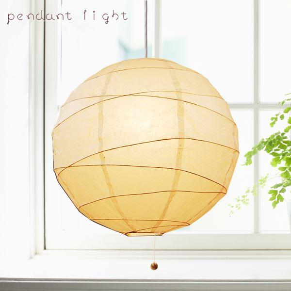 ペンダントライト 天井照明器具 吊り下げ 1灯 提灯型 電球色 ブラウン