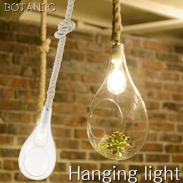 【即納】ペンダントライト ガラス ハンギング 天井吊り下げ照明器具 LED 1灯 M おしゃれ