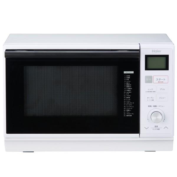 オーブンレンジ 電子レンジ 2Way簡単スチーム オーブントースター ハイパワー1000W