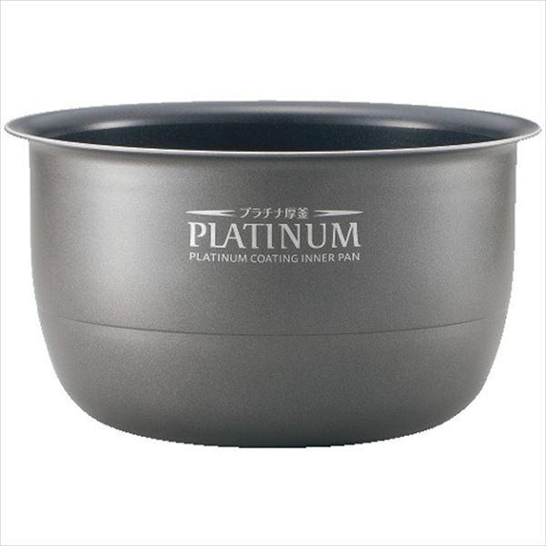 象印部品 炊飯器 内釜 単品 プラチナ厚釜1.7mm 5.5合炊き 交換用 買い換え用