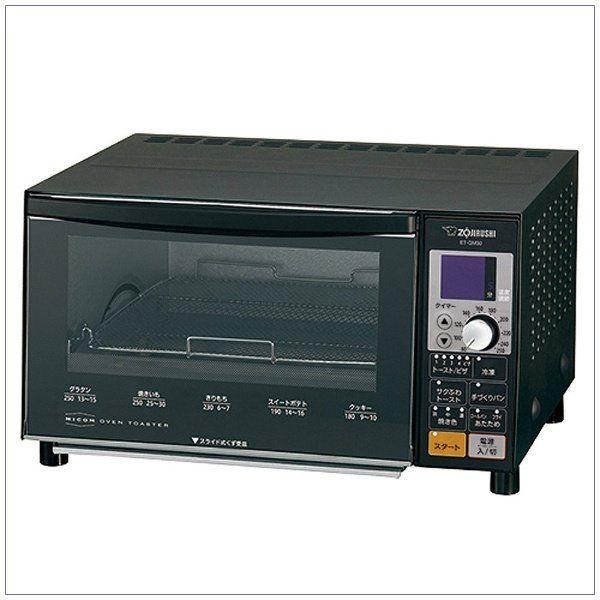 オーブントースター 4枚焼き 本体 象印 25cmピザ対応 温度調節機能 マイコン
