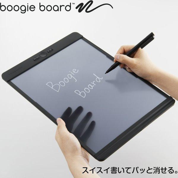 電子メモパッド デジタルメモパッド ブギーボード 半透明液晶採用 大画面 テンプレートシート付