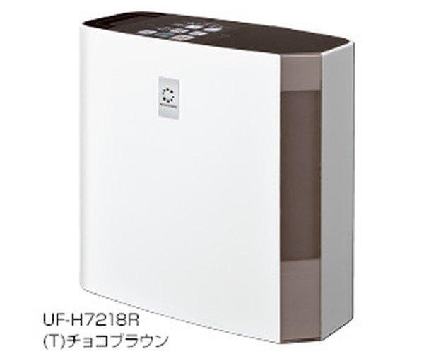ハイブリッド加湿器 コロナ 加熱気化式 加湿機 4.0Lタンク 木造12畳 洋室プレハブ20畳 日本製