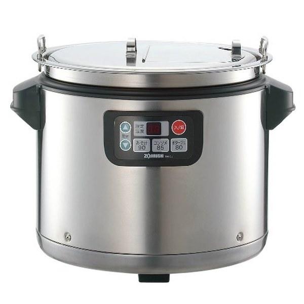 業務用スープジャー スープウォーマー 象印 厨房機器 12L 60人~90人用 TH-CU160-XA マイコン式