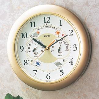 エンペックス メロディ気象台EX BW-52088 天気予測機能搭載壁掛け時計 シャンパンゴールド 掛け時計 掛時計 お天気時計 ウォールクロック WEARHER CLOCK