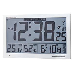 大型 デジタル電波置掛時計 電波時計 置き時計 掛け時計 エアサーチ メルスター(大画面/温度計/湿度計/カレンダー/液晶/時間管理)