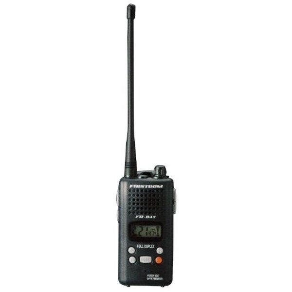 トランシーバー 特定小電力型 無線機 同時通話 相互通話対応 全47チャンネル装備 FC-B47-BK