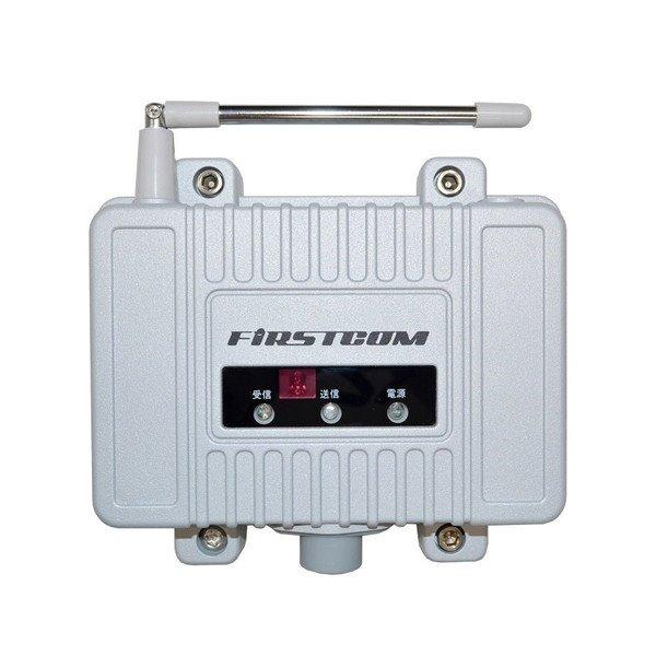 特定小電力トランシーバー用 中継器 FC-R2 防水 リモコン制御 免許 資格不要