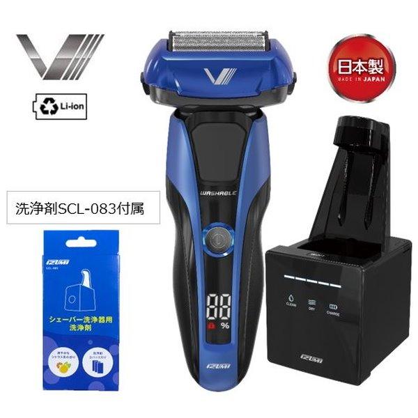 電気シェーバー 電動 髭剃り 4枚刃 全自動洗浄機付き 日本製 男性用 メンズ イズミ 交流/充電式 防水 海外対応